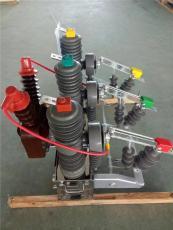 熱薦優質ZW32-12FG/630戶外智能真空斷路器