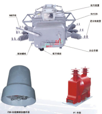 10KV線路專用斷路器ZW20-12F