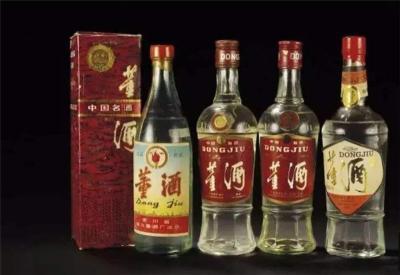 江北區煙酒高價回收茅臺酒回收
