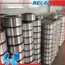 供应雷博牌铝焊丝铝镁焊丝铝硅焊丝纯铝焊丝R1100