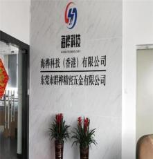安慶PIN針生產廠家 安慶PIN針生產商 四方針價格