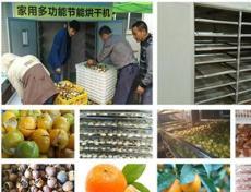茶叶烘干机生产厂家-烘干机-永淦