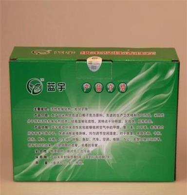 盒装活性炭高吸附活性炭净化空气椰壳纳米改性活性炭厂家直销