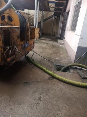 太原維修廚房衛生間屋頂等各種滲漏水電話