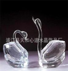 白色透明水晶天鵝 水晶禮品 浦江水晶廠家直銷 價格實惠聯系方便