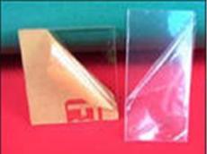 優質1.5mm平板玻璃一等品