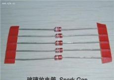 长期玻璃强效放电管