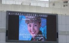 全彩戶外廣告屏.大型超高亮高清省電全彩戶外廣告屏-深圳市最新供應