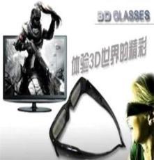 3D眼鏡主動快門式 紅外3D電視眼鏡 夏普/索尼3D電視機 G03- 3d眼