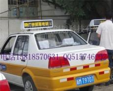 批发-LED车载屏厂家出租车顶广告屏幕公交车后窗led显示屏-深圳市最新供应