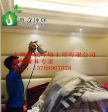 上海浦東區專業除甲醛室內家具除異味公司