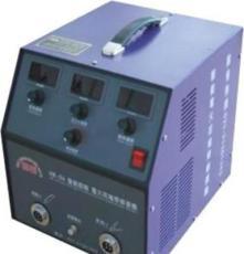 恒蕊冷焊機何生/冷焊機價格謝先生/冷焊機視頻何偉芳