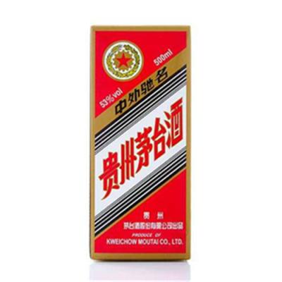 龍崗茅臺酒回收-回收15年羊年生肖茅臺酒行