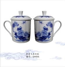 景德镇陶瓷茶杯礼品
