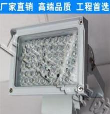 上海厂家供应20W 12V高亮LED白光补光灯 监控辅助灯 照车牌