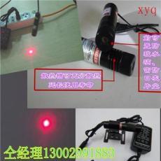 打標機專用紅點定位燈