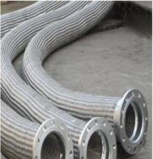 定做金属软管 大口径的白钢软管