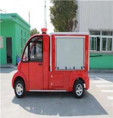 南京帶門款電瓶消防車,電動消防車車身帶水箱