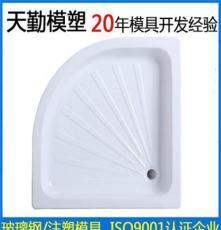 精密注塑衛浴日用品模具SMC玻璃鋼淋浴房帶擋水邊底盆模具44