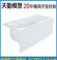 精密注塑卫浴日用品BMC塑料玻璃钢家用浴室浴缸洗澡桶模具39
