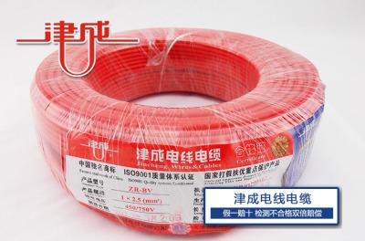 西安總經銷陜西總代理津成電纜