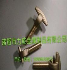 活節螺栓 銅