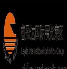 2019越南西贡纺织及制衣工业展览会
