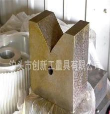 創新量具-單口V型鐵/鑄鐵V型鐵/V型架