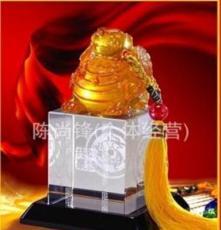 供應水晶禮品 (誠信共贏中號印章、玉璽,可刻廣告字) 貔貅