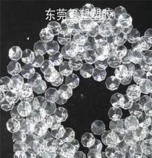 亞克力注塑加工14mm八角水晶球定制燈飾掛件配件加工