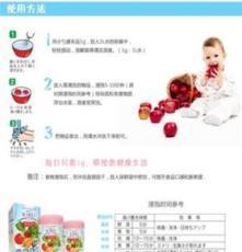 进口供应水果食品清洁剂无毒害副作用