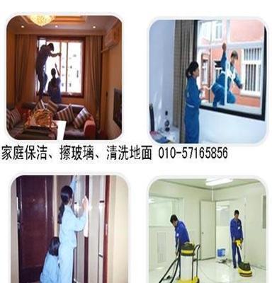 北京通州区果园保洁公司芳馨园专业开荒保洁擦玻璃别墅开荒服务