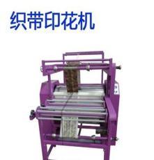 多功能油温滚筒热转印机 手机挂绳挂带数码印花机 热转印设备