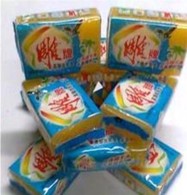 雕牌洗衣皂238g厂家报价雕牌透明洗衣皂批发价格超低价