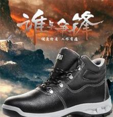 中幫保暖勞保鞋FH15-1207棉款