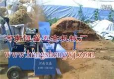宁夏银川汽油型食用菌自走式拌料机厂家价格品牌报价