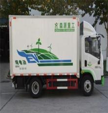 供應河南森源7噸物流車,純電動翼開式物流運輸車