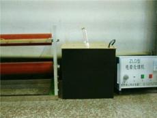 4KW片材電暈處理機,薄膜電子沖擊機