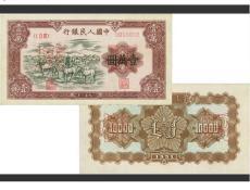 鉴赏关于一版币48年伍拾元矿车驴子纸币