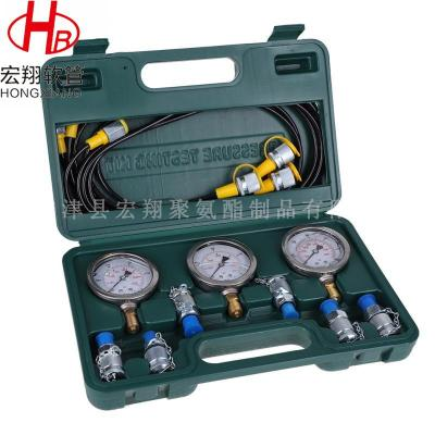 装载机液压测试表 液压系统压力测试仪63Mpa