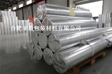山东铝塑复合包装膜