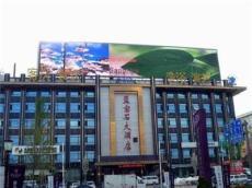 室外電子屏幕價格-深圳市最新供應