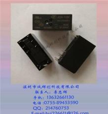 宏發繼電器JQX-115F-024-2ZS4 8A 8腳 二開二閉 功率繼電器