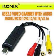 厂家热销USB 2.0 1160方案视频采集卡