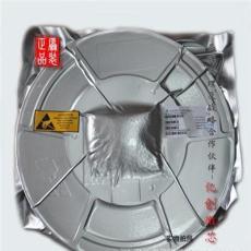 芯龍電子元器件XL2365原裝正品質量保證