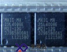 供應MX25L4006,存儲IC,MX25L4006EM2I-12G,代燒程序