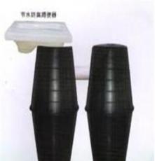 瓮式三格化粪池厂家价格
