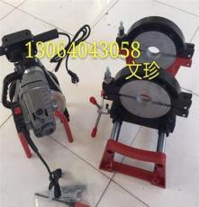 pe熱熔機 全自動熱熔機 給水管pe熱熔焊機 pe管對接機 pe電熔焊機