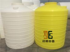 2立方PE水箱 工�I用合击之术防腐��罐 PE塑料罐