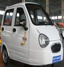 山西大金馬JMD800-1電動小三輪 金馬三輪電動車 電動客運車